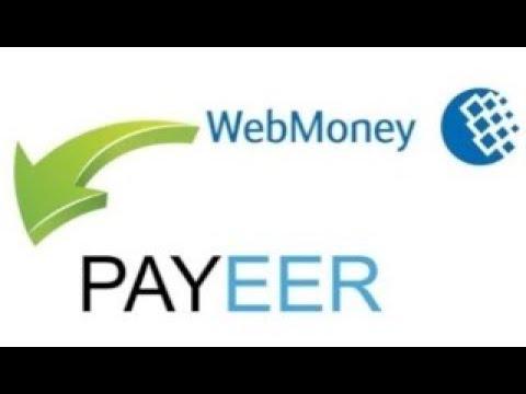 Как обменять Webmoney на Payeer 2019