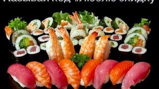 видео заказ суши на дом одесса