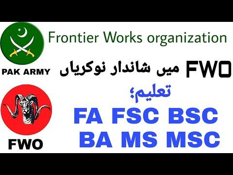 FWO JOBS 2019 Pak Amry Engineering, Graphic Designer Mining Engineering Jobs Apply Online