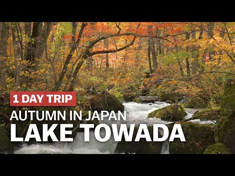 One Of The Best Autumn Spots In Japan, Lake Towada   Japan-guide.com
