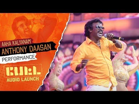 Aaha Kalyanam Performance   PETTA Audio Launch