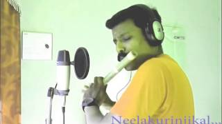 Neelakurinjikal,,pookkunna,,[Flute] Song By, Dileep Babu