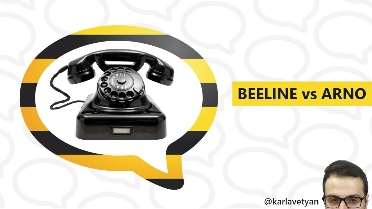 Beeline vs Arno