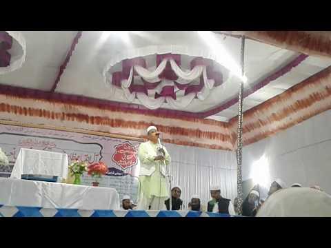 Qari Jamshed Johar Sahab jharkhand New  Naat e Pak Jalsa of Purnia bihar