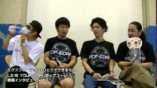 エグスプロージョン×ひとりでできるもん LIVE TOUR 2014 ポップコーン ...