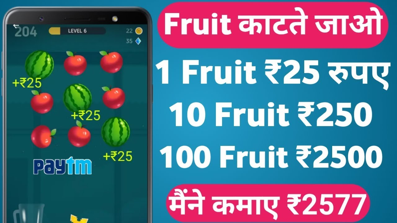 AB DAILY GAME KHELKAR ₹3000 FREE PAYTM CASH KAMAO | WINZO GOLD NEW UPDATE