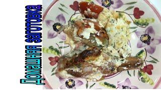 Морской окунь в духовке в сметанном соусе запечённый целиком эпизод №407
