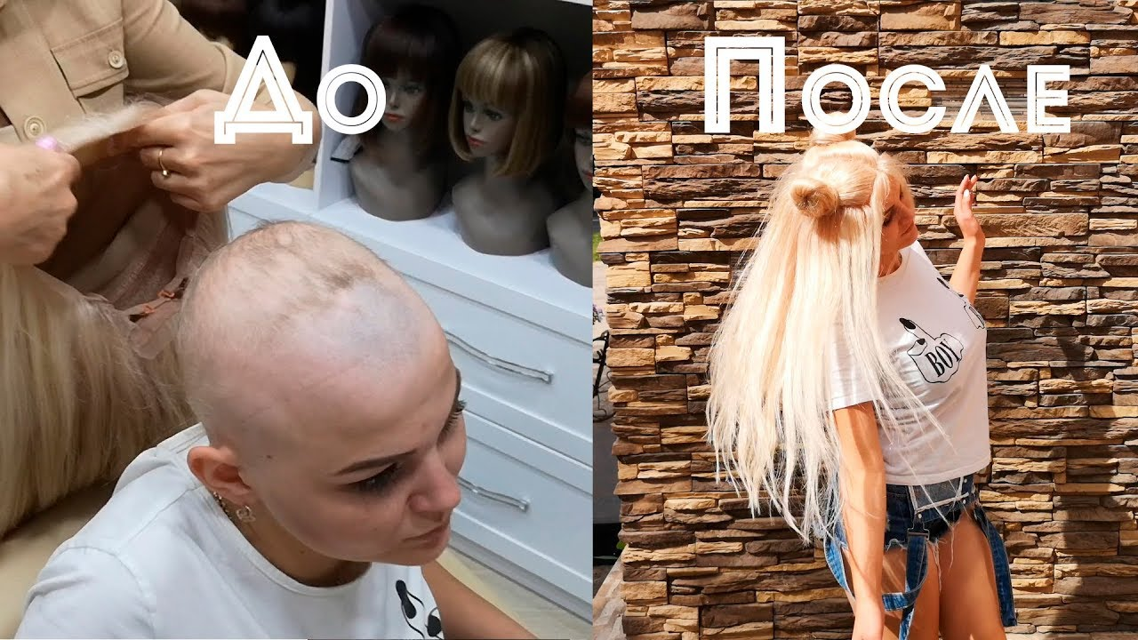 Парик невидимка. Lace front wig