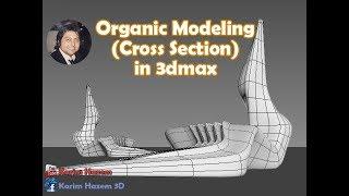 3Ds Max Tutorial organic  - cross section - اورجانيك مودلينج