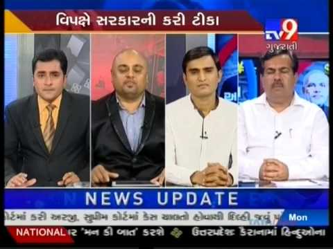 FDI in India-TV9 Gujarat-By KKG