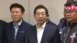 서울 지하철 파업 철회...노사협상 극적 타결 / YT…