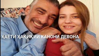 ХИДОЯТ 111 / КАНОНИ ДЕВНА БИОГРАФИЯ
