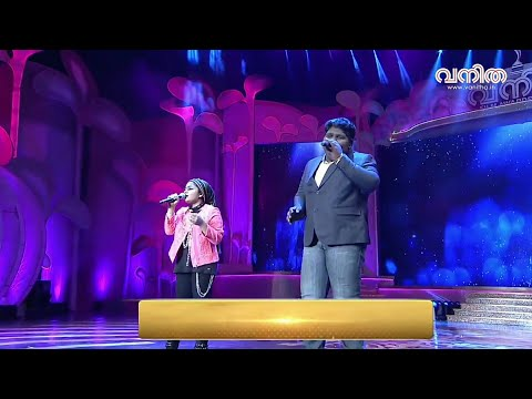 Vaishnav girish and Yumna | Soulful performance | Maanikya malaraaya | Vanitha film award