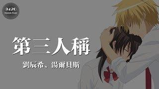 ヨルシカ - 夏草が邪魔をする (A...