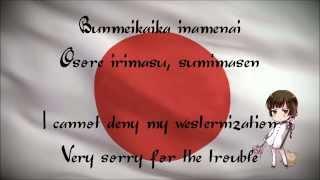 Japan Osore Irimasu, Sumimasen (Excuse me, I