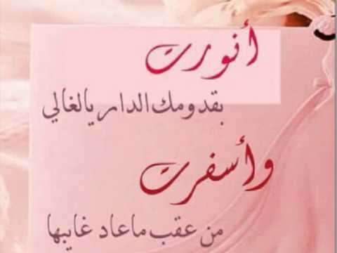 محمد عبده انورت بقدومك الدار جلسة مختارة 02 عود قديم Youtube