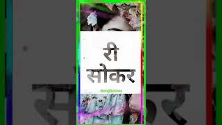 Download lagu New WhatsApp status #_छोरी_मारा_इश्क_का_रोग_लगा_दिया_रे_सॉन्ग_2020