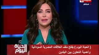 فيديو.. لبنى عسل: