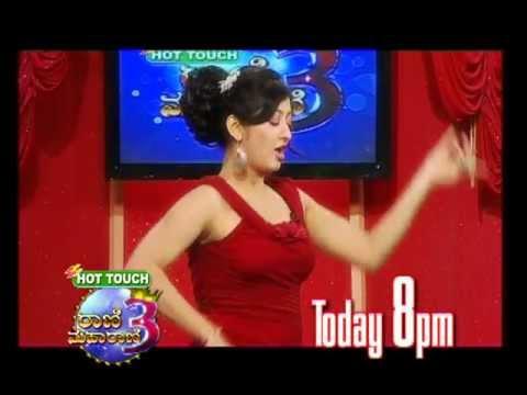 Rani Maharani 3 _ Kasthuri TV _ Tejaswini on 04/04/2012