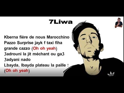 musique 7liwa la fafa