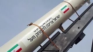 افزایش تهدیدهای متقابل اسرائیل و ایران