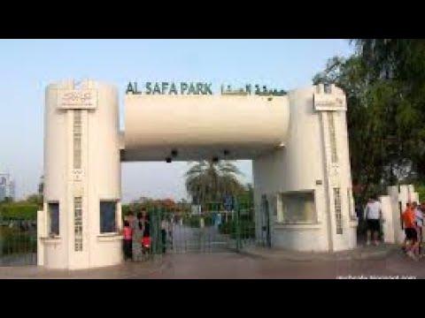 Al Safa park Dubai   Safa park   Dubai parks   visiting places of Dubai   parks in uae   by aim life