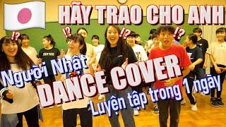HÃY TRAO CHO ANH Dance Cover luyện tập trong 1 ngày?! Học sinh Nhật Bản thử thách🇯🇵