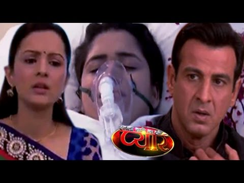 Itna Karo Na Mujhe Pyaar 17th March 2015 EPISODE | Neil's DAUGHTER Suhaani DEAD