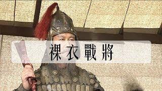 """孫權在網絡上有個外號叫""""合肥戰神孫十萬""""。他當初率十萬大軍屢攻合肥不..."""
