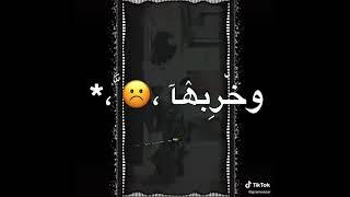 محطوط والقلب شايل بموت🥺💔من نومي بقوم مخضوض💆😴حالات واتس اب مهرجانات مصرية 2021