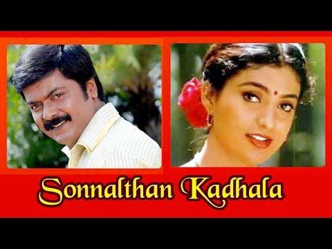 Sonnalthan Kaadhala - Official Tamil Full Movie | Bayshore