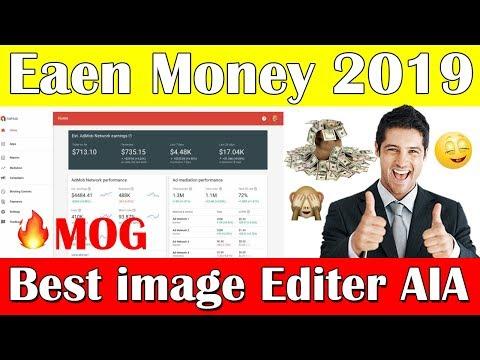 free-aia-file-earning-app-2019-|-image-editor-aia-file-free-2019