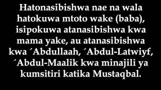 1185- Ndoa Wakati Wa Ujauzito Wa Zinaa Na Mtoto Wa Kabla Ya Ndoa - Imaam Ibn Baaz