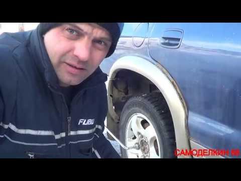 Замена тормозного цилиндра KIA Sportage 1