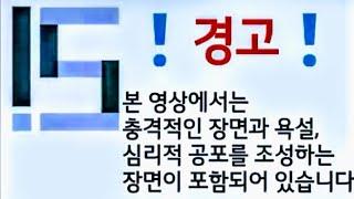 """""""두근두근 문예부"""" 트위치 스트리머 반응 모음"""