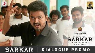Sarkar - Simtaangaran Dialogue Promo | Thalapathy Vijay | A .R. Rahman | A.R Murugadoss