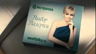 Рекламный ролик 2 5 сек(, 2014-05-24T20:33:09.000Z)