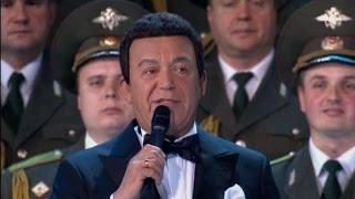 Иосиф Кобзон - По московскому времени