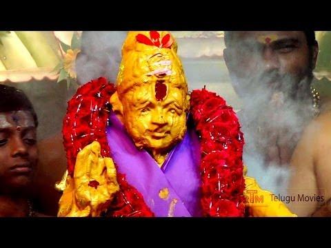 Lord Ayyappa Abhishekam(Chandanam) Song - Manikanta Abhishekam Song (HD)