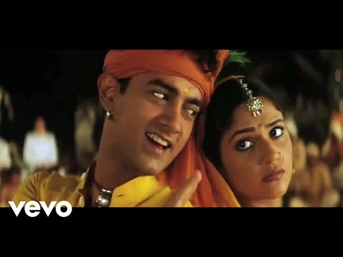 Radha Kaise Na Jale - Lagaan | Lyrical | Aamir Khan | Gracy Singh