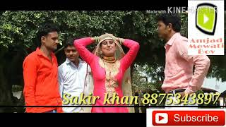 New. Asmeena song sakir khan
