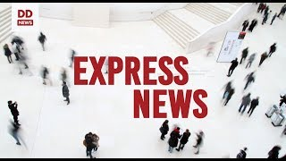 Express News : 100 Trending stories of the day
