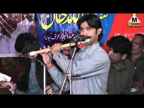 Shafaullah Khan Rokhri in Qazian Gujar Khan Wedding Programme Full Part 2 of 5