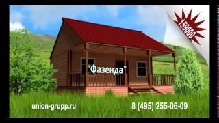 Садовые домики(, 2016-02-19T15:06:13.000Z)