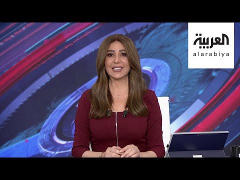 نشرة المساء | السعودية تدرج أسماء وكيانات على لائحة الإرهاب.. والجيش الليبي يسيطر على مجال سرت الجوي  - نشر قبل 6 ساعة