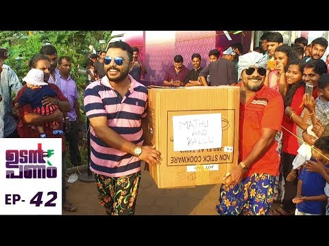 Udan Panam l EPI 42 - Mathu & Kallu in search of Malappuram Knife l Mazhavil Manorama