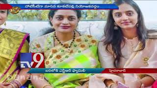 Kukatpally constituency MLA candidate issue in TDP party  - TV9