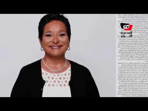 النائبة أنيسة حسونة تروي قصتها مع «السرطان» وتبعث برسالة أمل للمرضى  - نشر قبل 15 ساعة