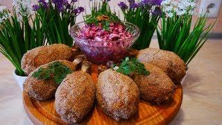 Свекольный Салат и Куриная Голень с Картошкой в духовке ВКУСНО и Удивятся все