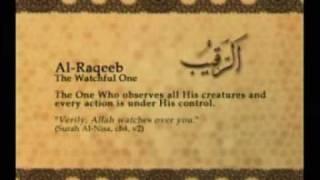 Names of Allah - Al Raqeeb